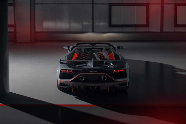 Lepotica i zver - Lamborghini Aventador SVJ 63 Roadster