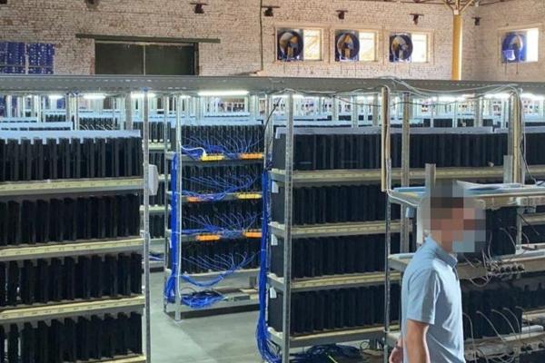 Ukrajinske vlasti razbile najveći ilegalni rudnik kriptovaluta