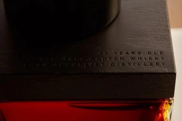 Najstariji i najskuplji škotski viski na svetu