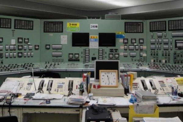 Prvi slučajevi kancera grla povezani sa Fukushima Daiichi katastrofom